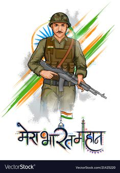 Indian army soilder nation hero on pride of india vector image on VectorStock Hd Wallpapers 1080p, Background Images Wallpapers, Photo Backgrounds, Indian Flag Wallpaper, Indian Army Wallpapers, Indian Army Quotes, Lord Hanuman Wallpapers, Photo Poses For Boy, Indian Navy