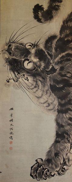 KATAYAMA Yokoku (1760-1801), Japan 片山楊谷 ~Repinned Via Onur Aydemir Japanese Ink Painting, Japanese Art Prints, Japanese Drawings, Japanese Illustration, Illustration Art, Zoo 2, Japanese Tiger, Asian Cat, Asian Artwork