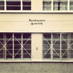 A fine example of Irish type on this Scoileanna Naisiúnta San Nioclás Learmuigh building located in Carman's Hall, Dublin 8