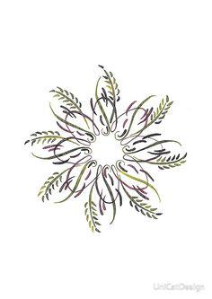Calligraphy star Flower Tattoos, Leaf Tattoos, Stunningly Beautiful, Card Designs, Tattoo Ideas, Calligraphy, Stars, Flowers, Tatuajes