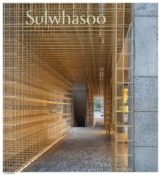 Retail Store of AMORE Sulwhasoo Flagship Store / Neri&Hu Design and Research Office
