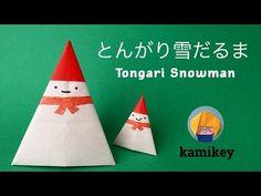 置いて飾れる★とんがり雪だるま Origami Snowman - YouTube