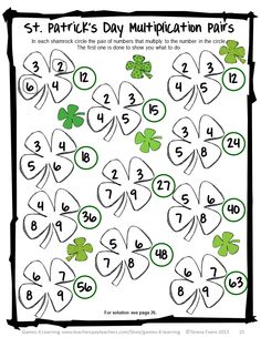 St. Patrick's Day Multiplication Puzzle by Games 4 Learning - loaded with St. Patrick's Day math fun. $
