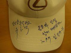 골프 초보 입문자에게 선물로 준 모자....느낌 있네...