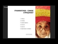 День 1. Алена Привиденцева и Светлана Маркова