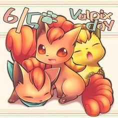 Cute Pikachu, Cute Pokemon, Alolan Vulpix, Pokemon Images, Digimon, Bowser, Nerd, Kawaii, Drawings