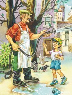 Иллюстрация 4 из 49 для Приключения желтого чемоданчика - Софья Прокофьева | Лабиринт - книги. Источник: Лабиринт