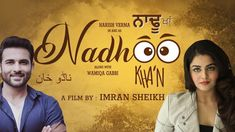 Nadhoo Khan HD Movie 2019 Download Torrent Visit Our Site www.99hdfilms.com Movies 2019, Hd Movies, Wamiqa Gabbi, Movie Releases, Screen Shot, How To Become, Film, Movie, Film Stock