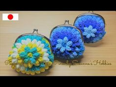 This is how to make a basic popcorn dahlia coin purse using simple metal clasp frame with plier and glue. When you use the frame with holes, please sew them Crochet Wallet, Crochet Coin Purse, Crochet Purses, Crochet Tutorial, Crochet Diagram, Puff Stitch Crochet, Easy Crochet, Yarn Projects, Crochet Projects