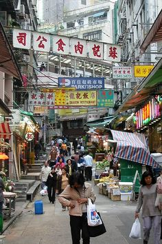Signs in Hong Kong by Planet Janet 111, via Flickr
