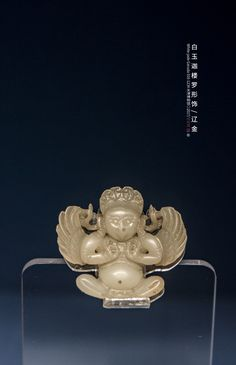 白玉迦楼罗形饰 辽金 天津博物馆藏 White-jade Garuda/916-1234/Tianjin Museum Jade Stone, Buddha, Objects, Beauty, Art, Art Background, Kunst, Art Education