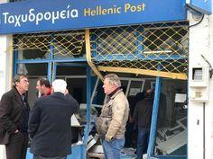 Σέρρες: Άρπαξαν χρηματοκιβώτιο από τα ΕΛΤΑ