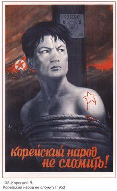 Antique print. Old poster :  Korean people do not break! . Art print posters. Artist: Koretsky V. 1953.