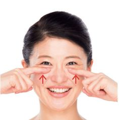 「顔の下半分」を鍛えれば若返る!1日5分でOKの美人顔エクササイズ Yoga Facial, Face Yoga, Lymph Massage, Face Massage, My Beauty Routine, Muscle Training, Diy Skin Care, Fascinator, Health And Beauty