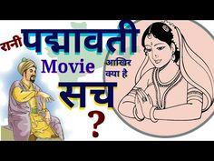 रानी पद्मावती की कहानी in Padmavat Movie Diy And Crafts, Comic Books, Motivation, Comics, Memes, Health, Youtube, Inspiration, Meme