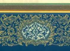 ff Turkish Art, Animal Fashion, Islamic Art, Iran, Print Design, Tapestry, Fine Art, Animals, Home Decor