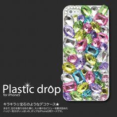 【iPhone5 対応】 Plastic drop iPhone Case for iPhone 5 - Deco Sweet Pastel デコケース【楽天市場】