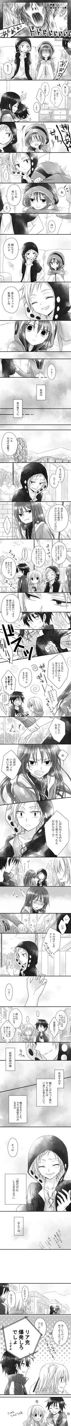 :3Kagerou KidoXKano Momo Shintaro Ene Seto Ayano Mary