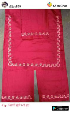 Embroidery Suits Punjabi, Embroidery On Kurtis, Embroidery Fashion, Blouse Designs Silk, Designer Blouse Patterns, Dress Sewing Patterns, Diy Embroidery Designs, Embroidery Suits Design, Embroidery Patterns