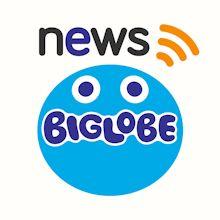 エネルギーマネジメント事業で提携パナソニックと仏シュナイダーBW - BIGLOBEニュース