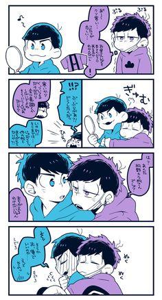 埋め込み画像 Osomatsu San Doujinshi, Art Periods, Dark Anime Guys, Ichimatsu, Kuroo, Anime Ships, Manga, Drawings, Cute