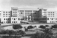 """المستشفى اليوناني """"جمال عبد الناصر حالياً""""، الإسكندرية"""