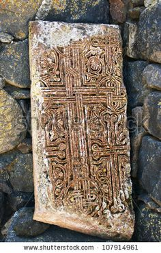 Cross-Stones Or Khachkars At The 9th Century Armenian Monastery Of Sevanavank. Khachkars Are Carved Memorial Stele, Covered With Rosettes And Other Patterns, Unique Art Of Medieval Christian Armenia. Stock Photo 107914961 : Shutterstock