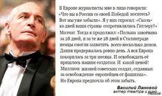 Моя Россия....