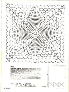 Oro Crochet: Conjuntos.