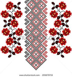 """The stylized ethnic ornament """"the Ukrainian embroidery"""" - stock vector"""