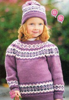 Без заголовка. Обсуждение на LiveInternet - Российский Сервис Онлайн-Дневников Fair Isle Knitting Patterns, Knitting Designs, Knitting For Kids, Baby Sweaters, Knitwear, Knit Crochet, Kids Outfits, Clothes, Kids Fashion