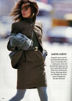 'New Day' from…………Vogue July 1989 feat Kara Young. Uncredited Image.