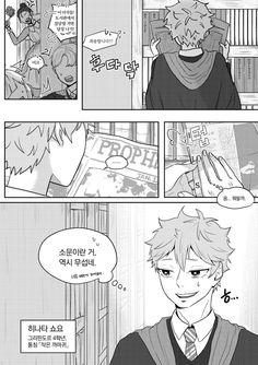 [HQ/오이히나]TRAP