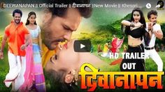 Deewanapan Bhojpuri Movie Official Trailer – Khesari Lal Yadav & Kajal Raghwani  #BhojpuriMovie #Bhojpuri #Khesari #KhesariLalYadav #KajalRaghwani - Bhojpuri Movie Trailers  IMAGES, GIF, ANIMATED GIF, WALLPAPER, STICKER FOR WHATSAPP & FACEBOOK