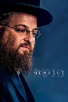 Watch Menashe Full Movie Free Streaming HD