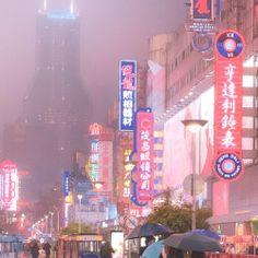Aesthetic Japan, Night Aesthetic, Japanese Aesthetic, City Aesthetic, Retro Aesthetic, Aesthetic Photo, Aesthetic Pictures, Picture Wall, Photo Wall