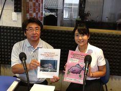 今日のアイタイムゲストは、木曽川高校 総合実務部の堀場弘市先生と、古橋沙季先生がいらっしゃいました! イタセンパラについて学会で発表することになった経緯をお話しされました。