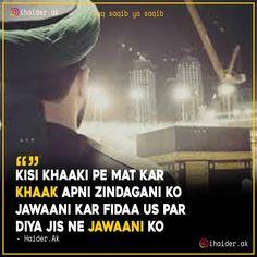 😍😊😊 Jumma Mubarak 😊😊😍 Jumma Mubarak Images, I Hope You, Islamic Quotes, Blessed, Movie Posters, Blessings, Allah, Swag, Instagram