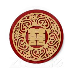 Chinese Wedding Double Happiness Sticker (v5)