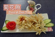 ★ 菊花魚 甜酸汁 一 簡單做法 ★ | Sweet and Sour Fish Easy Recipe