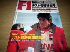 AYRTON SENNA Nigel Mansell F1 Ferrari McLaren HONDA 1992 Rare Magazine Japan 36
