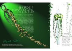 Robert Koene Wedding Flowers publications for Russian Magazine Wedding Flowers, Magazine, Magazines, Warehouse, Bridal Flowers, Newspaper
