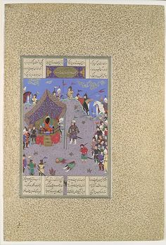 """""""Rustam Brings the Div King to Kai Kavus for Execution"""", Folio from the Shahnama (Book of Kings) of Shah Tahmasp"""