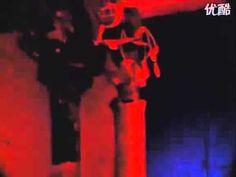 Ghost 1984 - Takashi ito