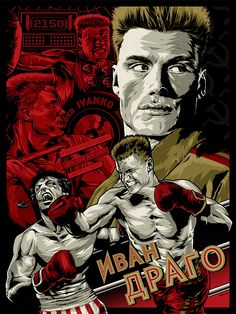 """""""Constructivist Pugilist Manifest No. by Anthony Petrie (Rocky IV) Crazy 4 Cult: Say Hi to the Bad Guy is an upcoming art show at (West) in Rocky Balboa, Rocky Film, Stallone Rocky, John Rambo, Rock Poster, Pop Culture Art, Alternative Movie Posters, Movie Poster Art, Sylvester Stallone"""