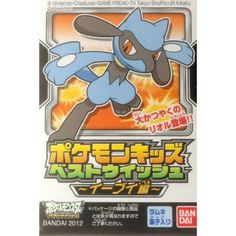 Pokemon 2012 Bandai Pokemon Kids Best Wishes Eevee Volume Riolu Figure