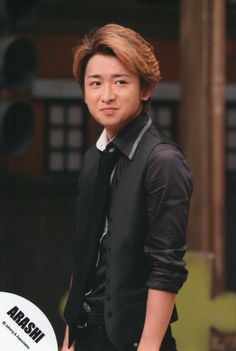 Ohno Satoshi's smirk is adorable