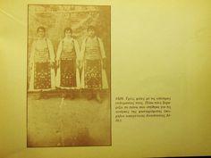 Livanates 1926 Greek Costumes, Greeks, Respect, Memories, History, Board, Painting, Memoirs, Souvenirs