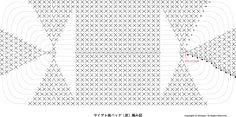 saizaru_bag_bottom.gif 1,162×577ピクセル