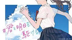 簡単手軽!今話題の神道数秘術家が教える幸せになるための3つの「お清め」 | ダ・ヴィンチニュース Ecards, Memes, Anime, E Cards, Meme, Cartoon Movies, Anime Music, Animation, Anime Shows